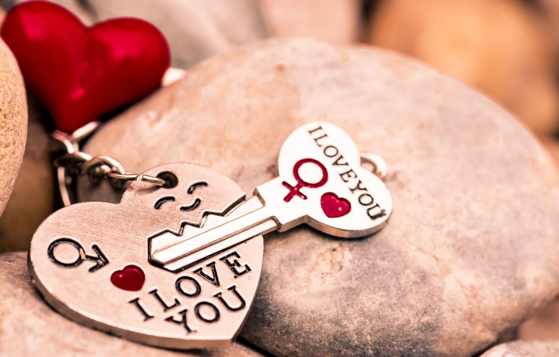 Замок в виде сердца с надписью я тебя люблю