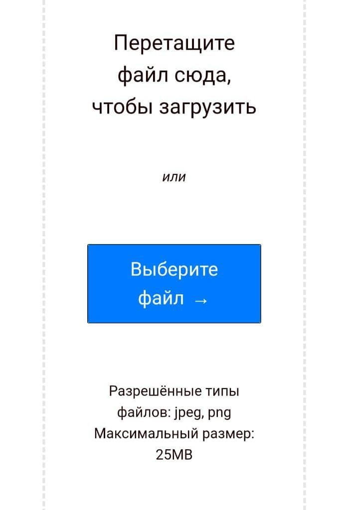 Поиск Search 4 faces