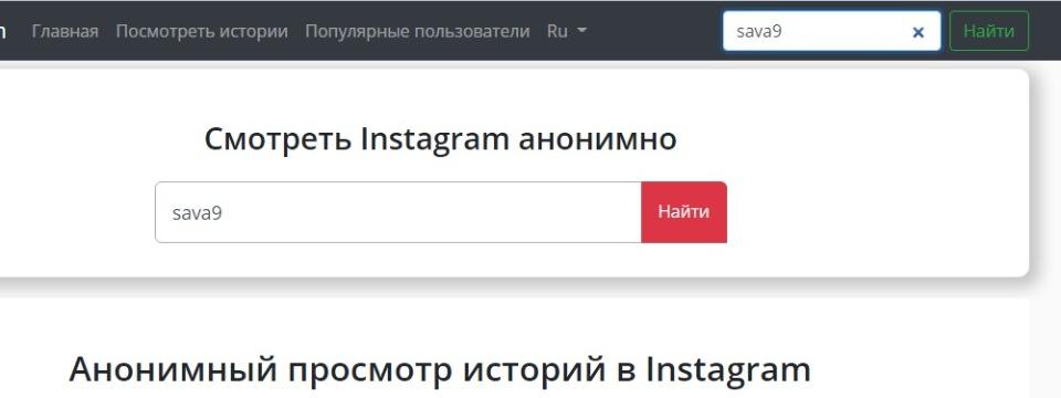 https instanavigation com