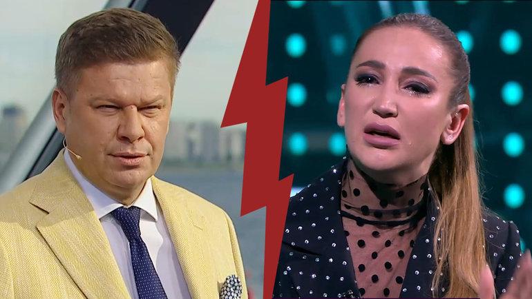 Конфликт Ольги Бузовой и Дмитрия Губерниева — видео