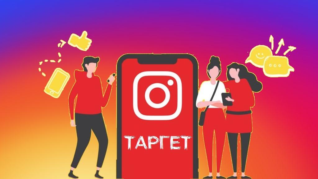 успех рекламных объявлений в инстаграм