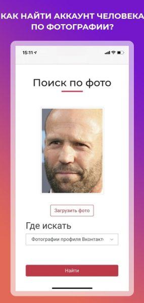 poisk-foto